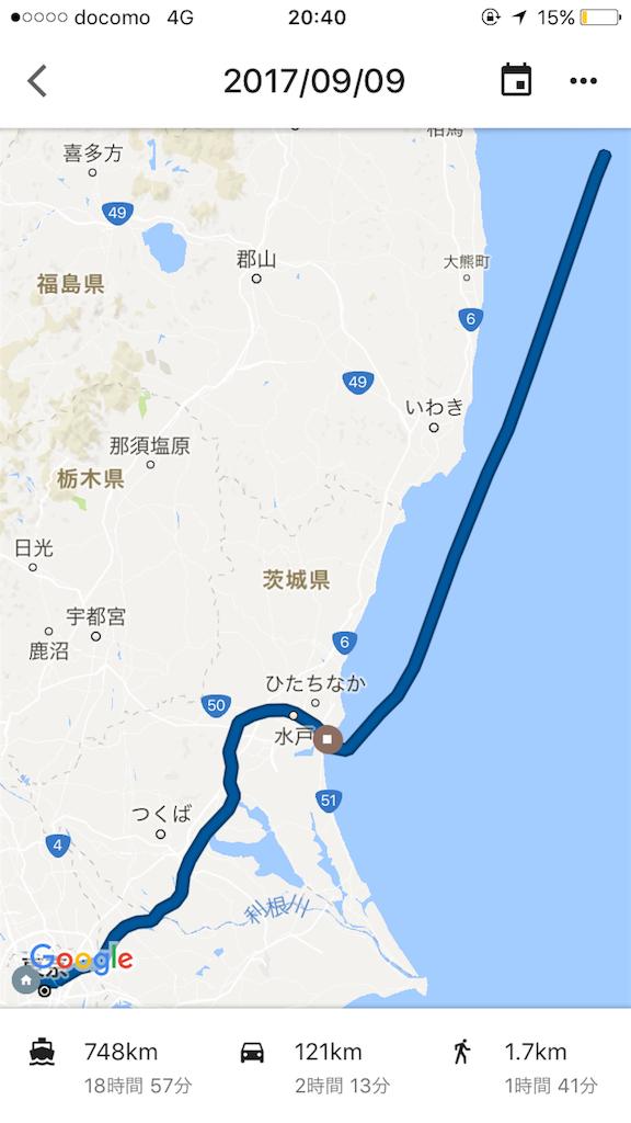 f:id:tomosaku:20170919150454p:image