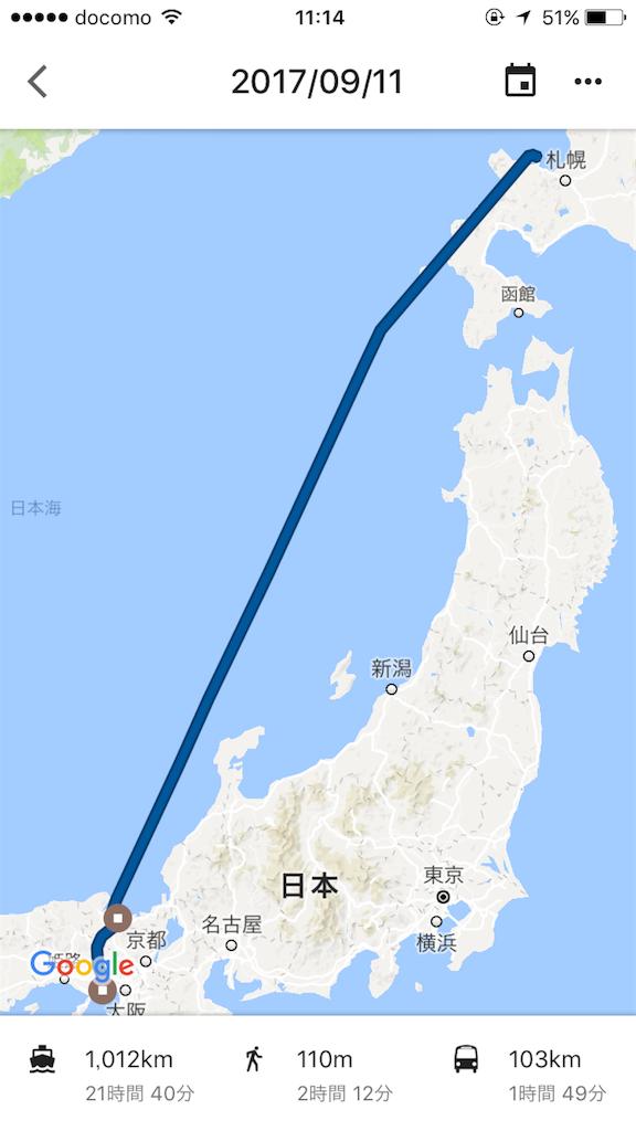 f:id:tomosaku:20170919150634p:image