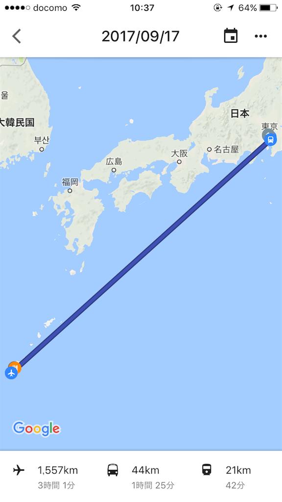 f:id:tomosaku:20170919150847p:image