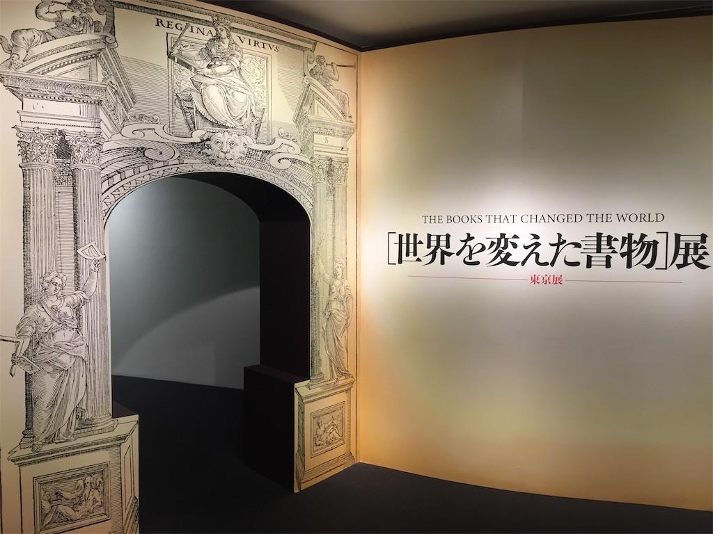 f:id:tomosaku:20180922052129j:image