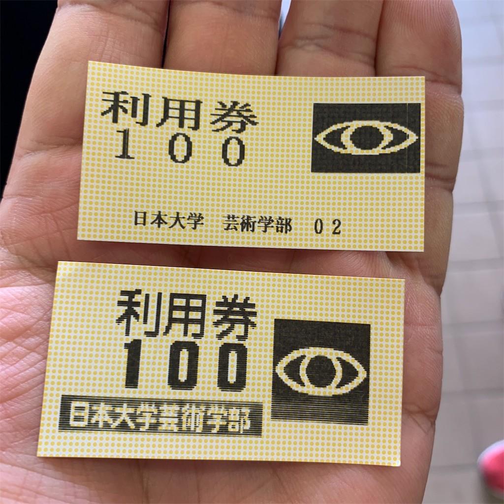 f:id:tomosaku:20181223105715j:image