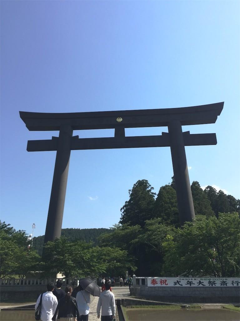 f:id:tomosaku:20190821085645j:image