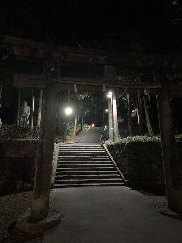 f:id:tomosaku:20191230135207j:image