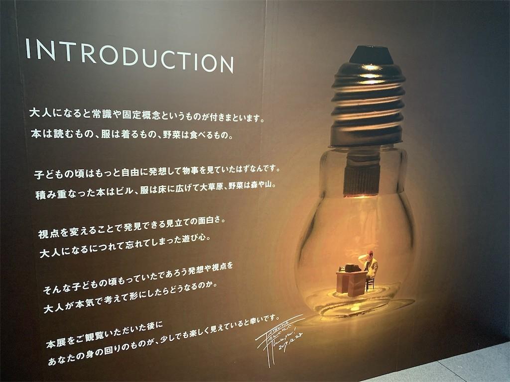 f:id:tomosaku:20191231025601j:image