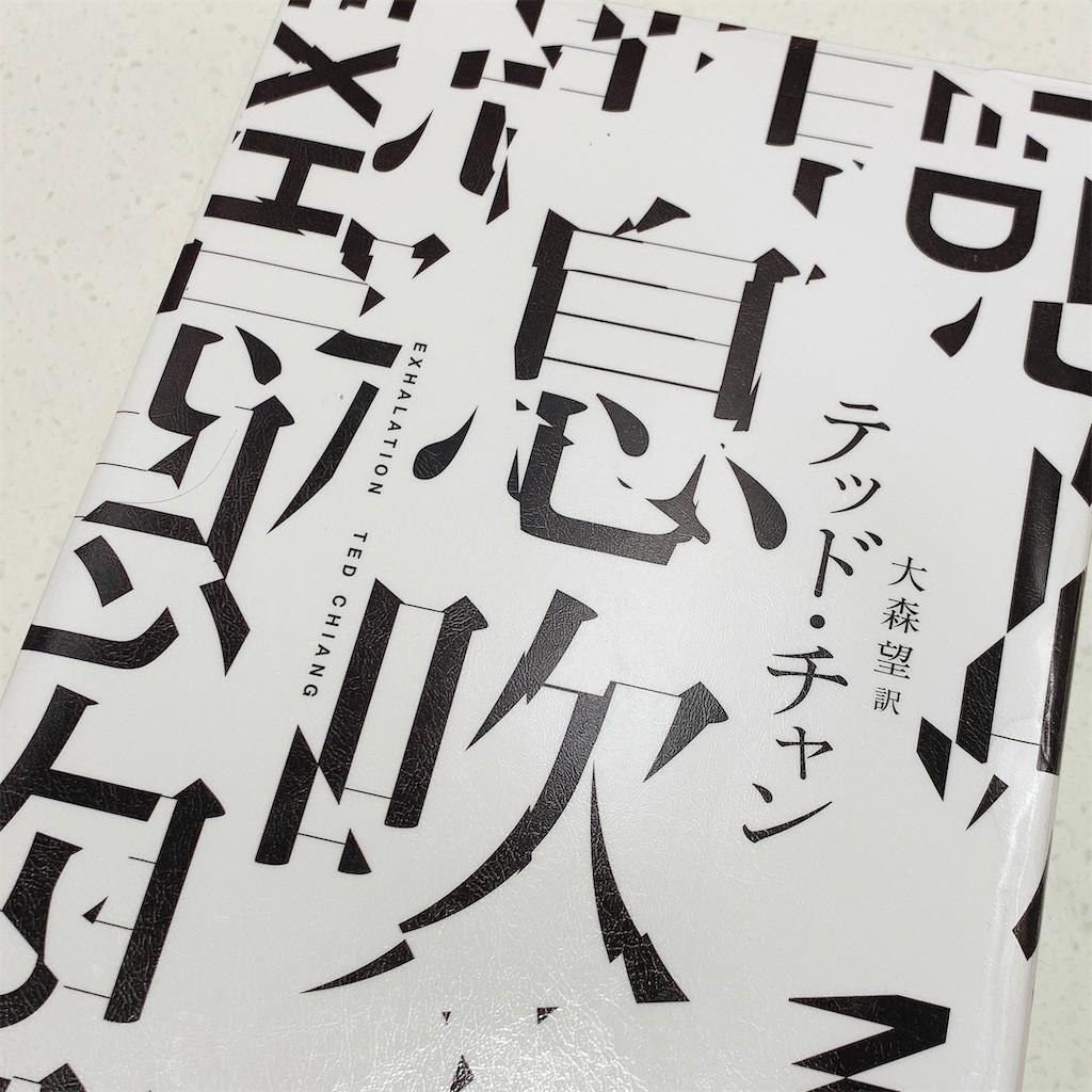 f:id:tomosaku:20200211235036j:image