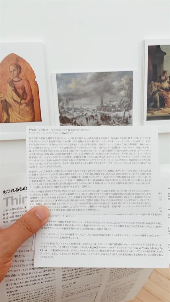 f:id:tomosaku:20200925182045j:image