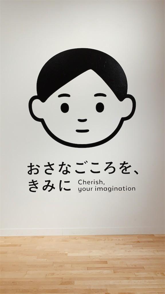 f:id:tomosaku:20200925182826j:image