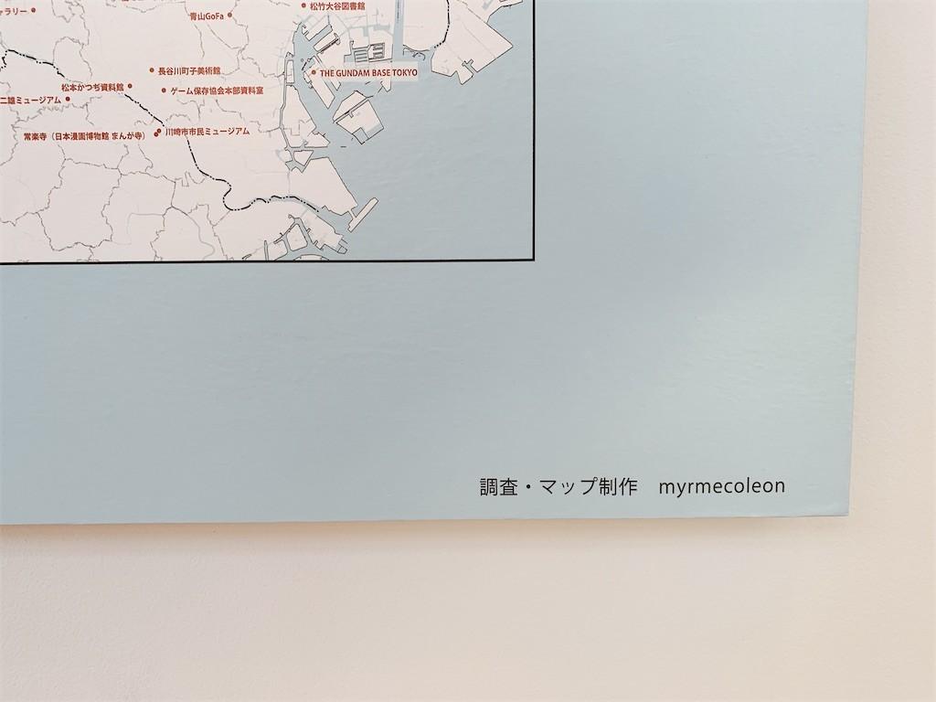 f:id:tomosaku:20201128020350j:image