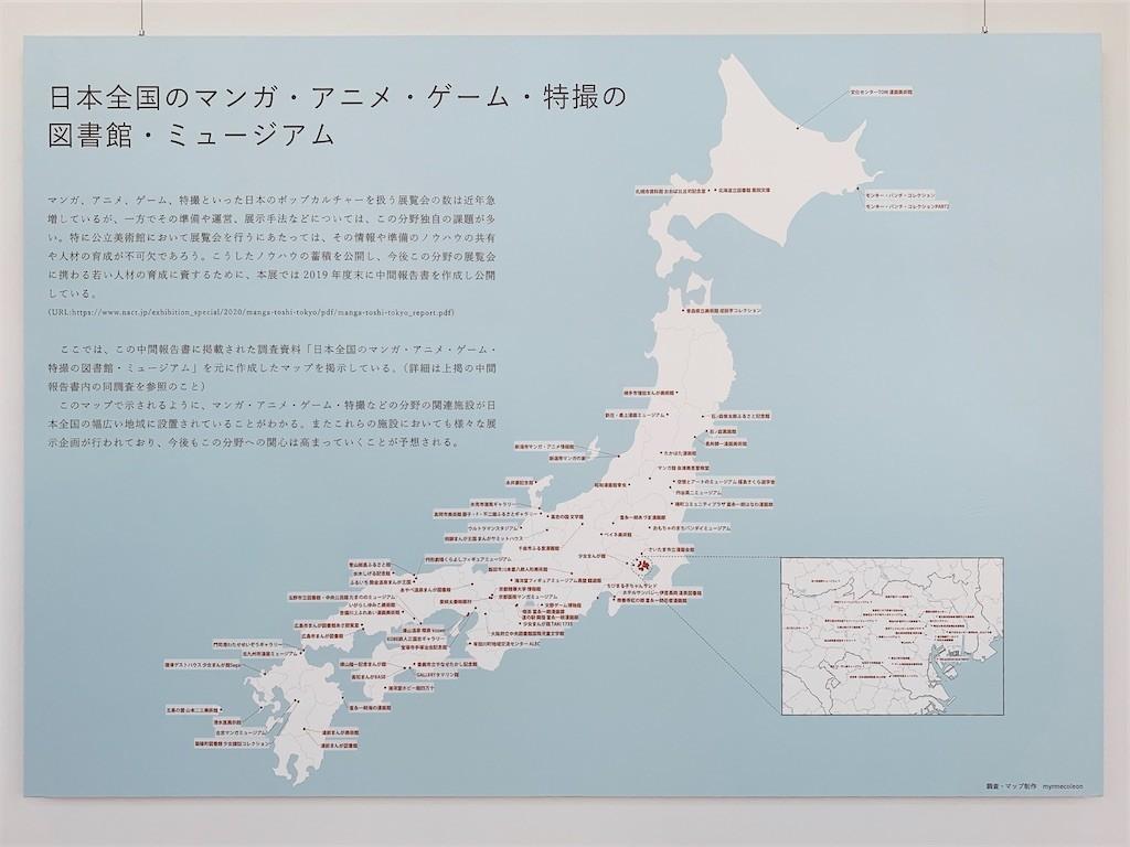 f:id:tomosaku:20201128020403j:image