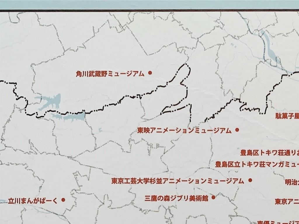 f:id:tomosaku:20201128020406j:image