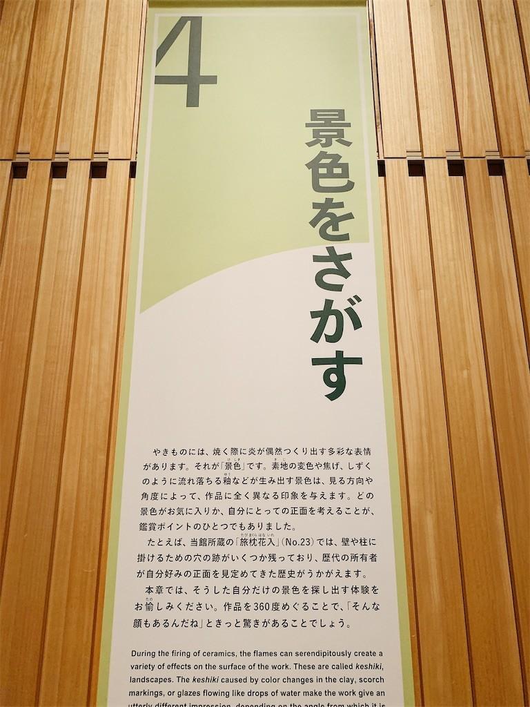 f:id:tomosaku:20201128063358j:image