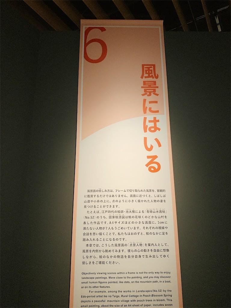 f:id:tomosaku:20201128063405j:image