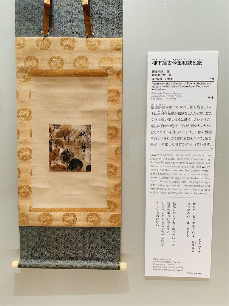 f:id:tomosaku:20201128063426j:image