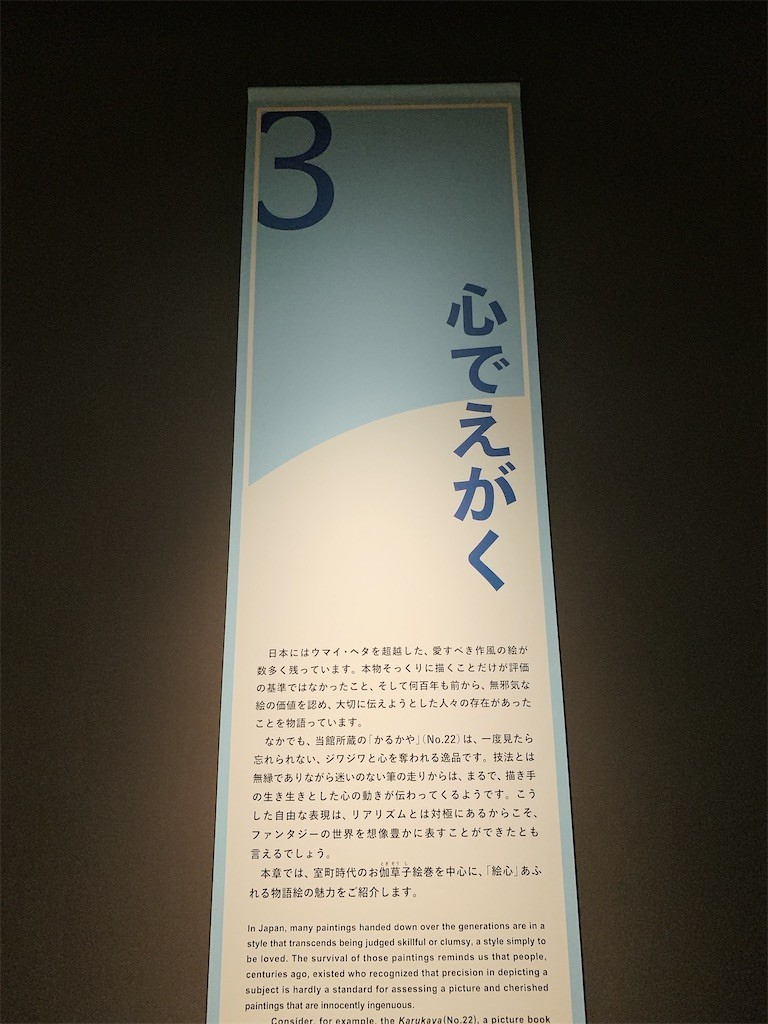 f:id:tomosaku:20201128063529j:image
