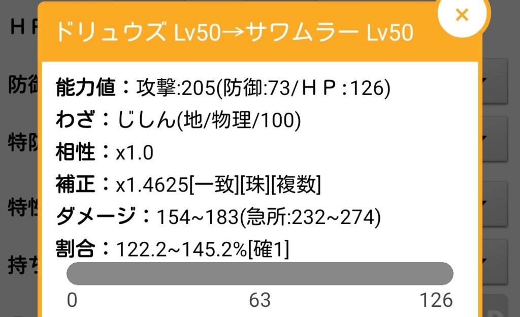 f:id:tomoshi9:20161030085843j:plain