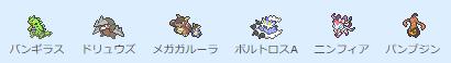 f:id:tomoshi9:20161212145226p:plain