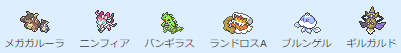 f:id:tomoshi9:20161212150225p:plain