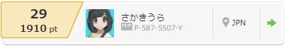 f:id:tomoshi9:20170905002336p:plain