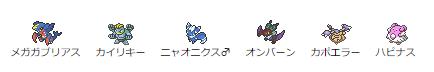 f:id:tomoshi9:20210320163913p:plain