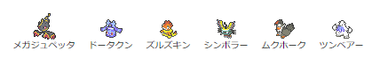 f:id:tomoshi9:20210320163927p:plain