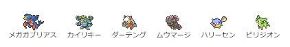 f:id:tomoshi9:20210320163940p:plain