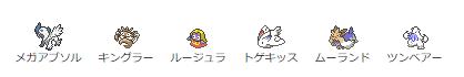 f:id:tomoshi9:20210320163953p:plain