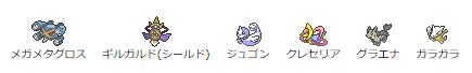 f:id:tomoshi9:20210320164342p:plain