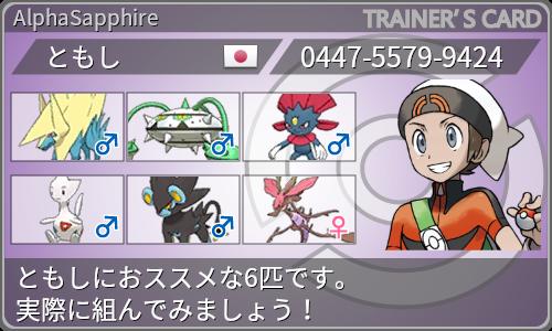 f:id:tomoshi9:20210320172211p:plain