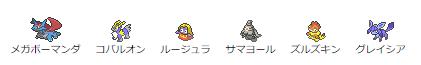 f:id:tomoshi9:20210321072314p:plain