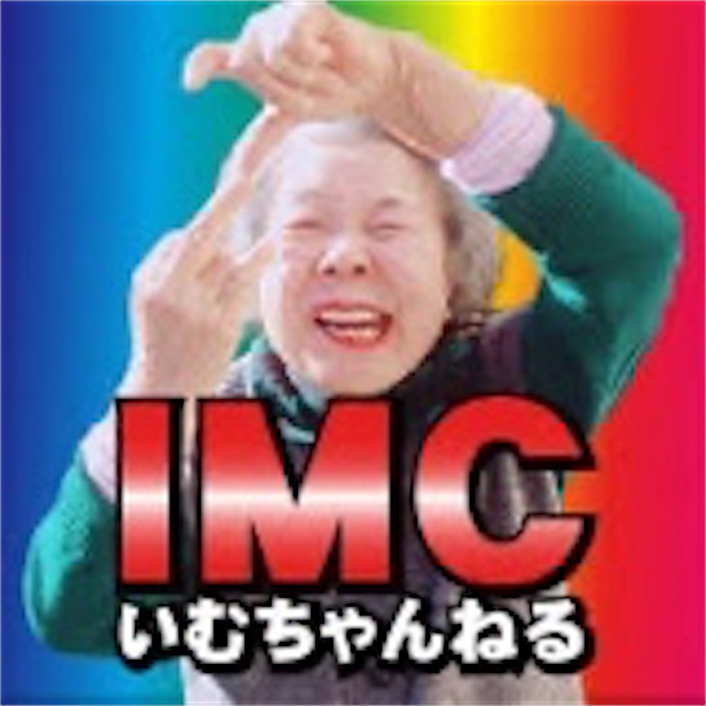 f:id:tomosuro0316:20200825085336j:image
