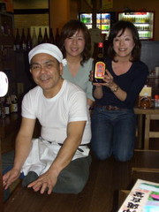 f:id:tomosyoku:20060409210959j:image