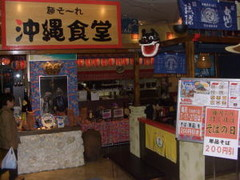 f:id:tomosyoku:20060410010942j:image