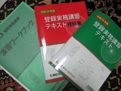 f:id:tomosyoku:20120119224852j:image