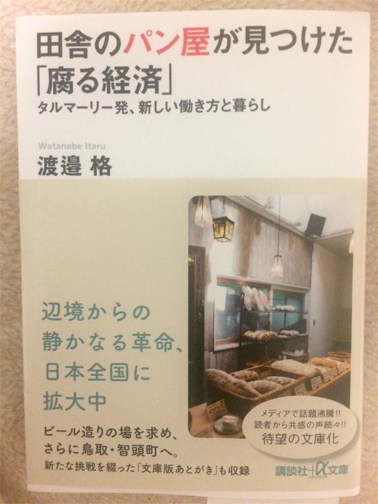 f:id:tomosyoku:20170501222314j:image