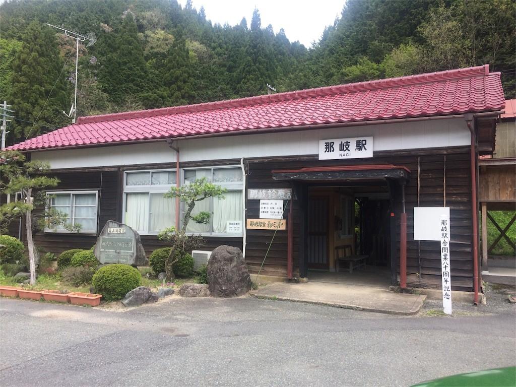 f:id:tomosyoku:20170505234531j:image