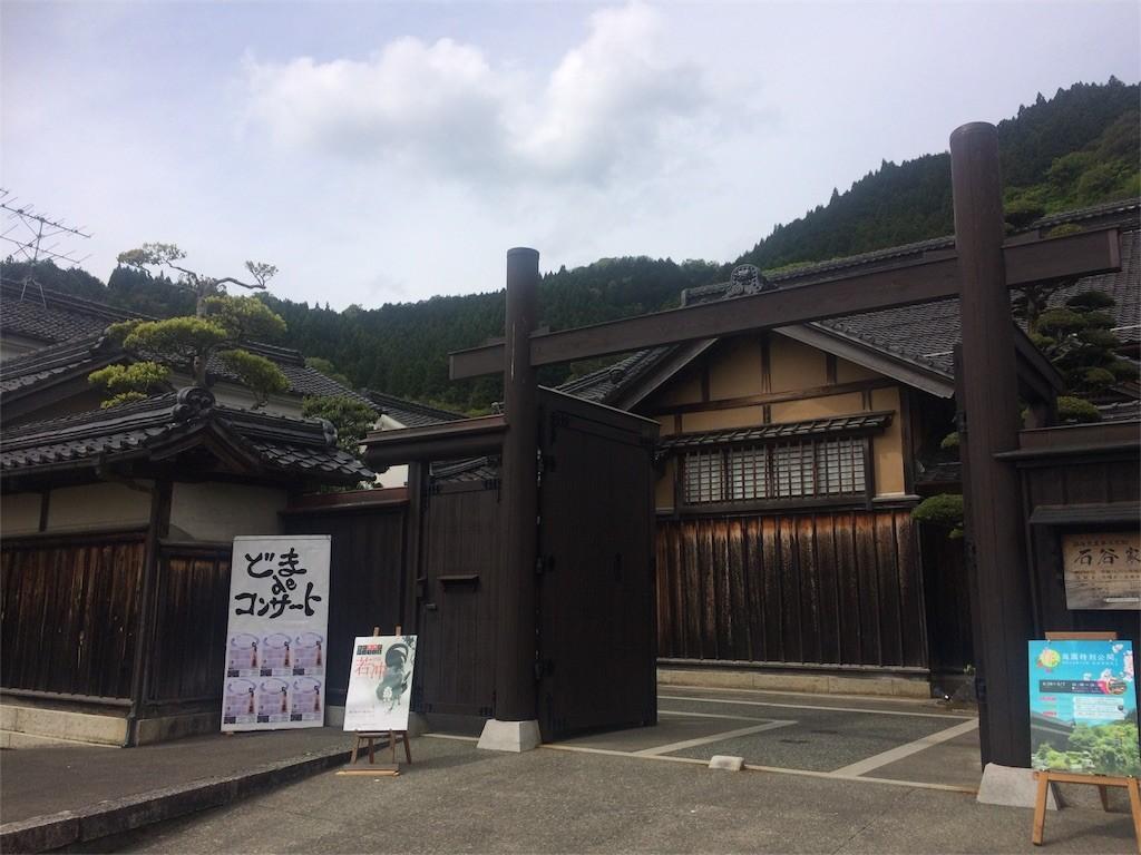 f:id:tomosyoku:20170506004201j:image