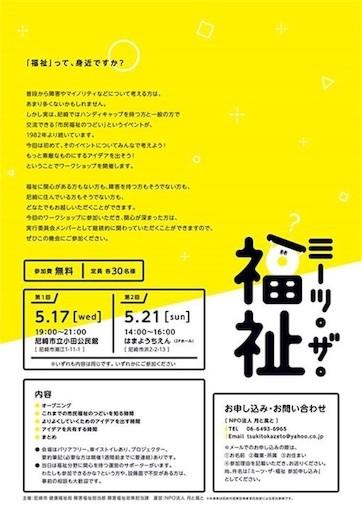f:id:tomosyoku:20170517223836j:image
