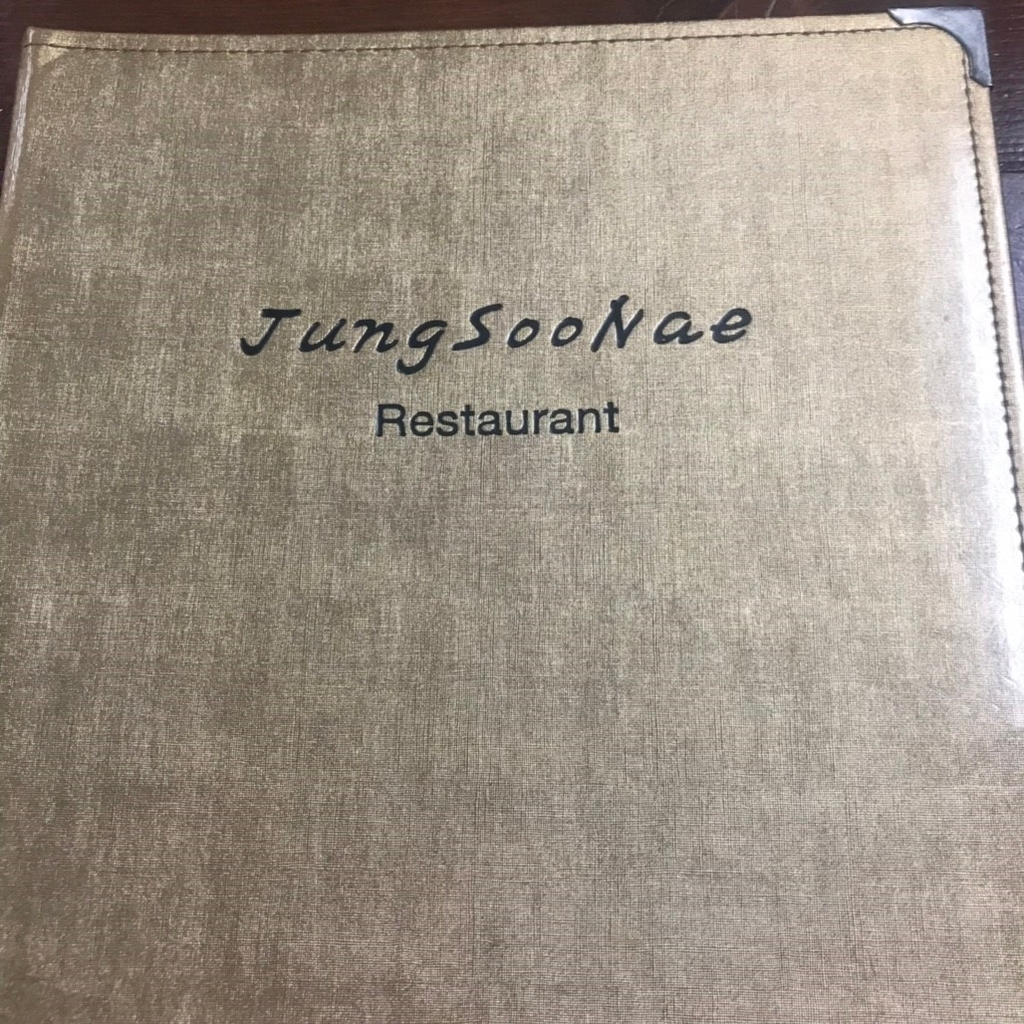 韓国料理店のメニュー