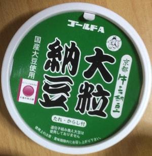 京都 牛若の里「大粒納豆 ゴールド」
