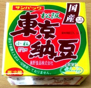 奥野食品 東京納豆