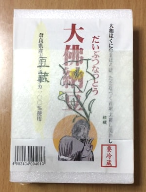 山崎商店「大佛納豆」