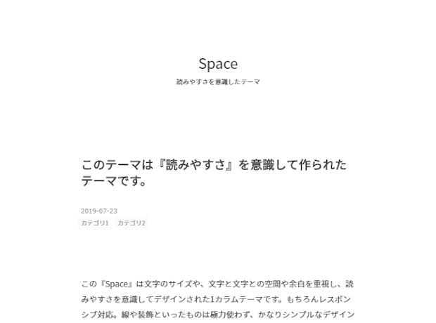 f:id:tomotan_uki:20190802134526p:plain