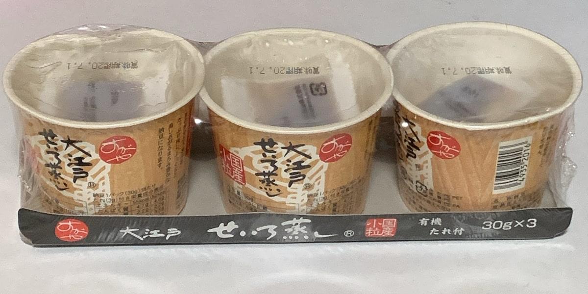 菅谷食品「大江戸せいろ蒸し納豆 3連カップ」
