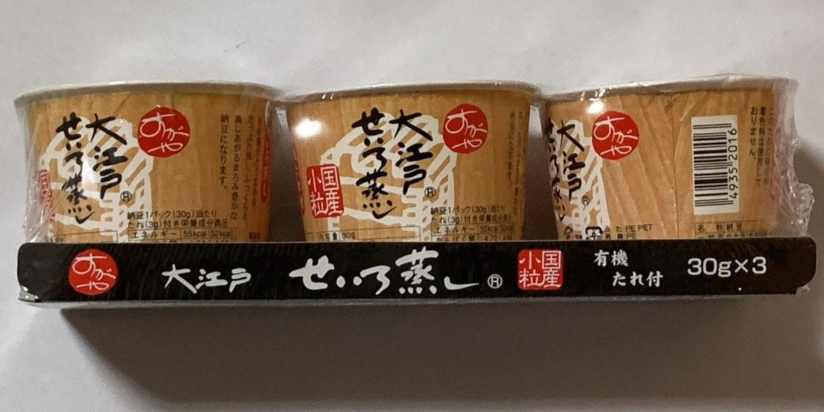 「大江戸せいろ蒸し納豆 3連カップ」の側面の画像