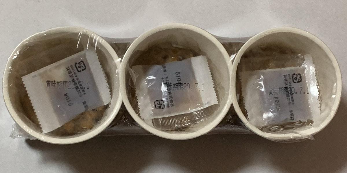 「大江戸せいろ蒸し納豆 3連カップ」の上面の画像