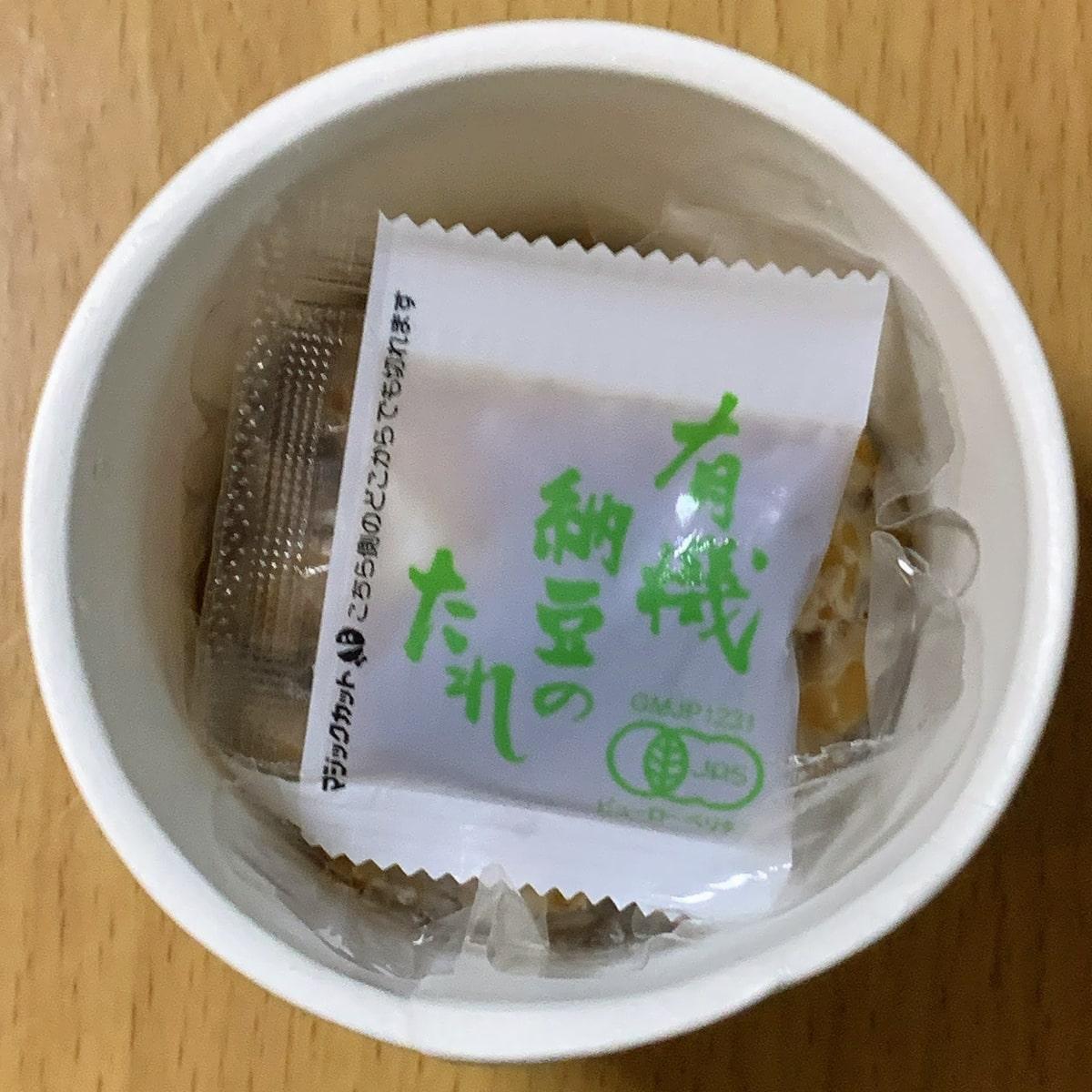 「大江戸せいろ蒸し納豆 3連カップ」のたれの画像