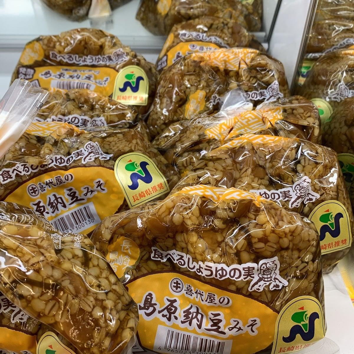 売られていた喜代屋の「島原納豆みそ」