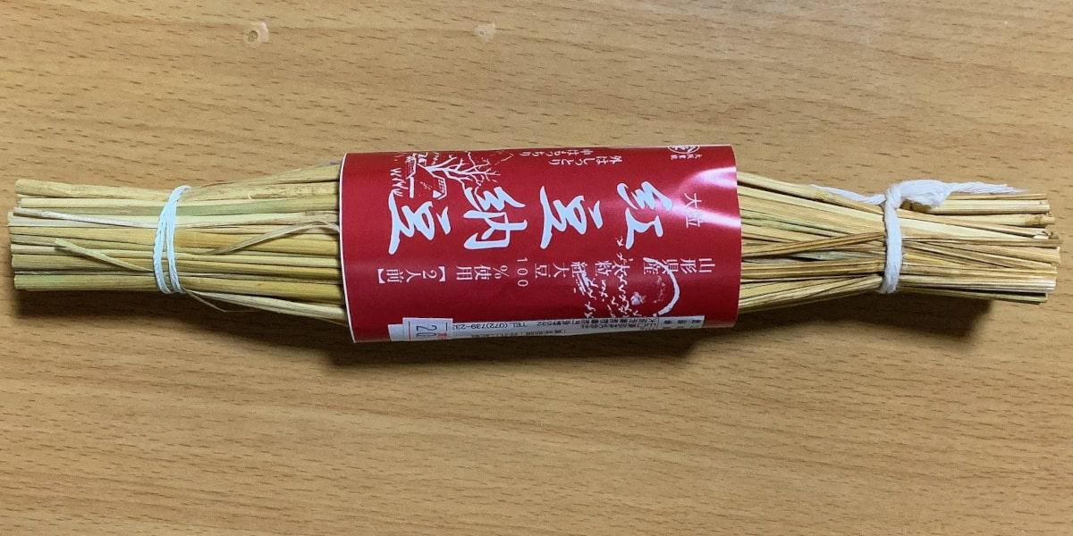 包装袋から出した「紅豆納豆」の画像