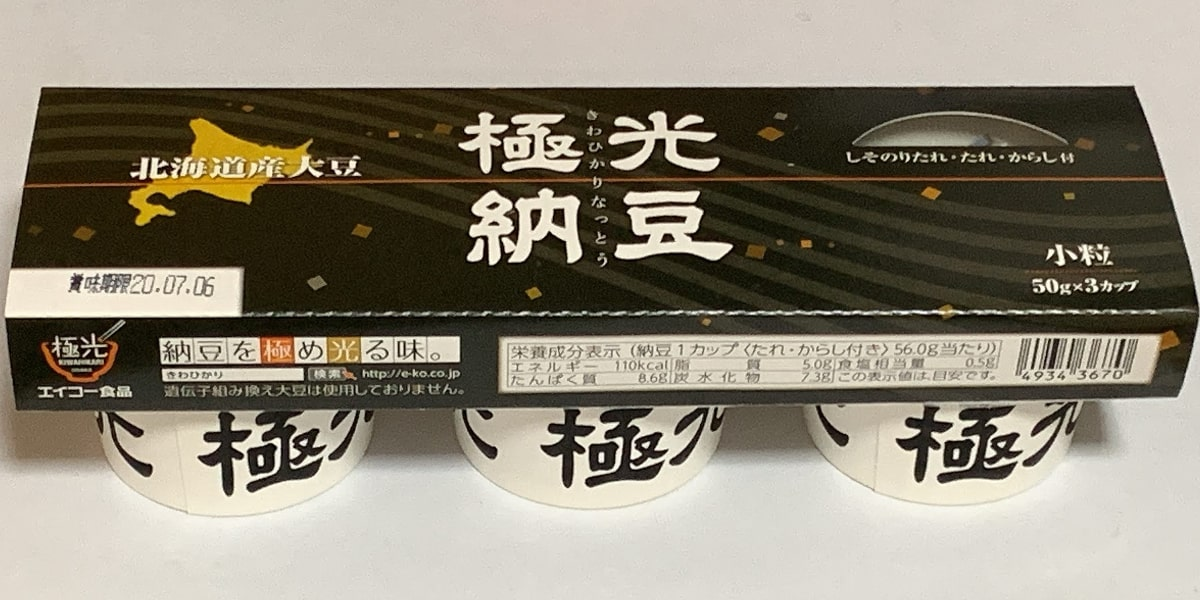 エイコー食品「極光納豆」