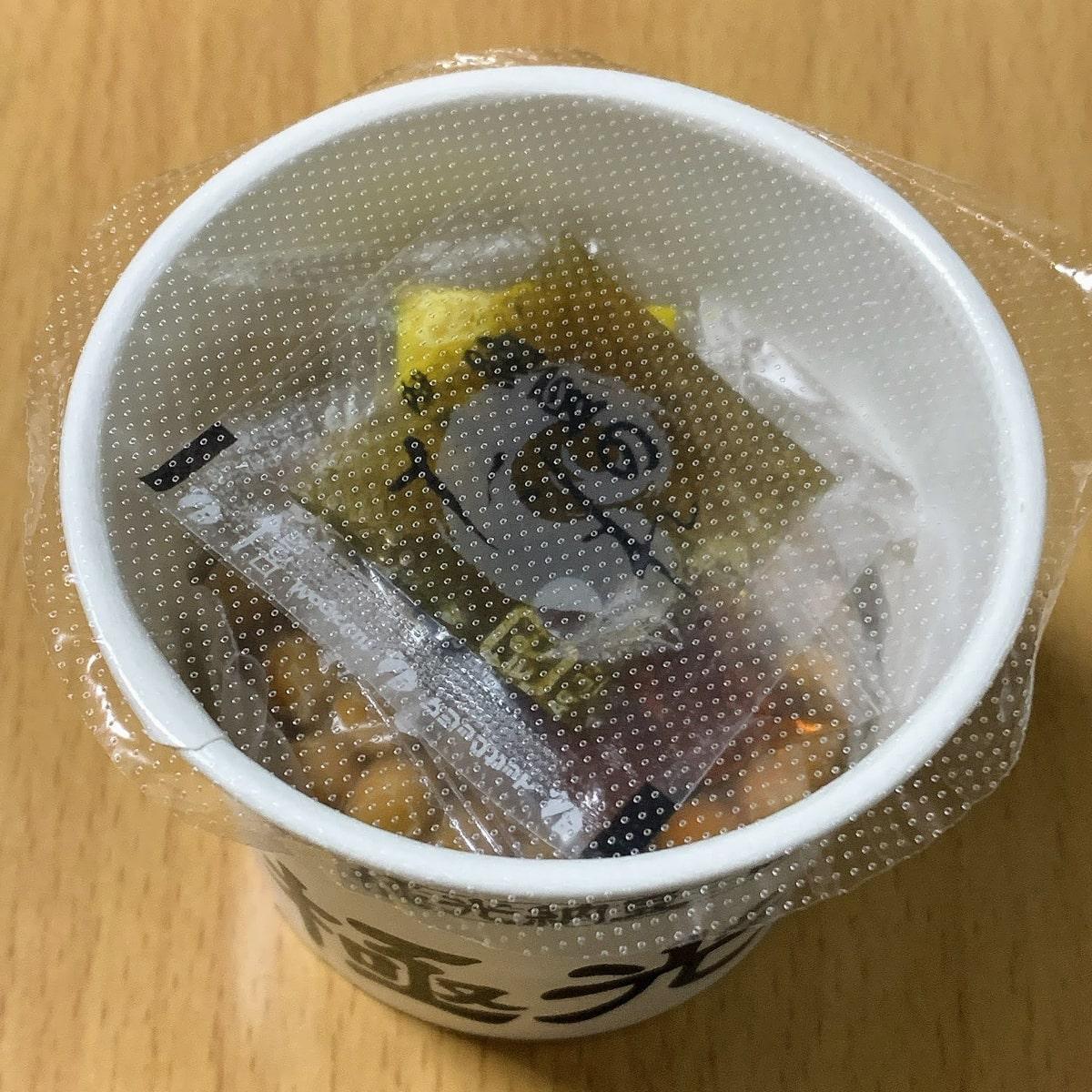 「極光納豆」のカップを上から見た画像